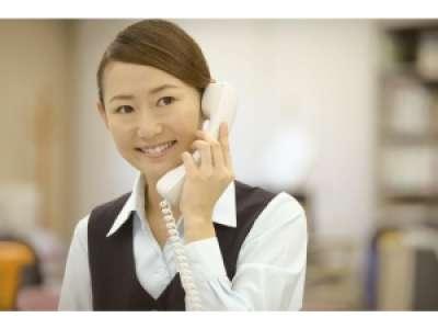 株式会社ABC 松本白板店のアルバイト情報