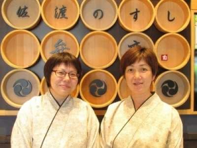 佐渡の寿司 弁慶 イオン新潟青山店のアルバイト情報