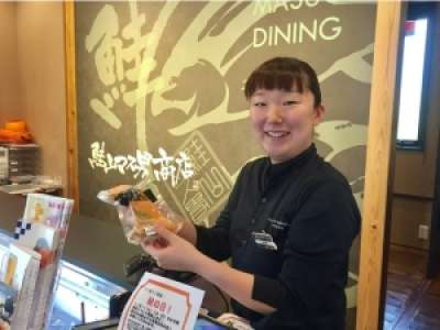 鮭山マス男商店 桜木店のアルバイト情報