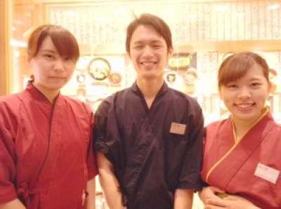 恵比寿かつ彩 岡崎イオンモール店のアルバイト情報