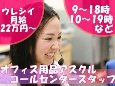 バーチャレクス・コンサルティング株式会社 豊洲04のアルバイト情報
