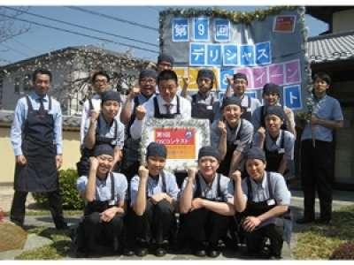 大戸屋 佐久平店のアルバイト情報