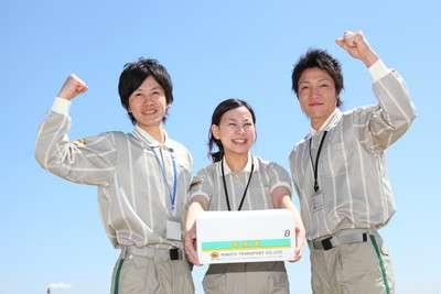 ヤマト運輸株式会社 浪速支店のアルバイト情報