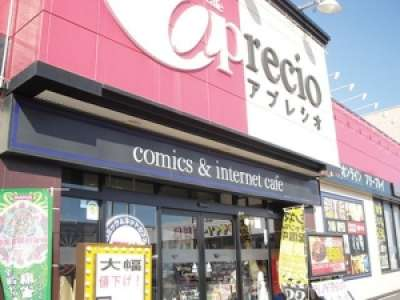 コミック&インターネットカフェ アプレシオ村井店のアルバイト情報