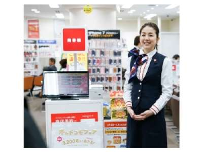 ドコモショップ イオンモール松本店のアルバイト情報