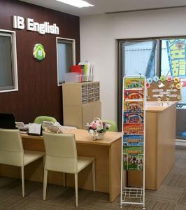 IBイングリッシュ センター南校のアルバイト情報