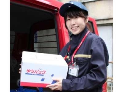 伊那郵便局 〜日本郵政グループ〜のアルバイト情報