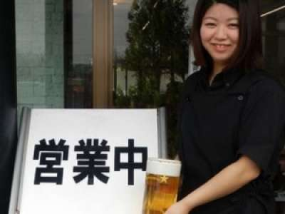 なりた温泉 ビール園のアルバイト情報