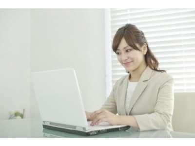 株式会社 TRKのアルバイト情報
