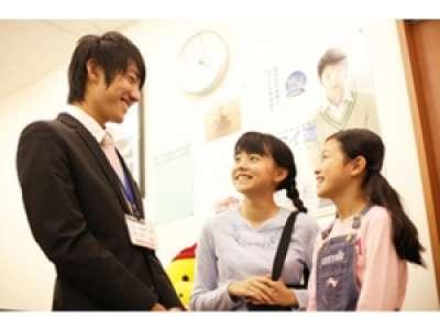 個別指導 Axis(アクシス) 長野北校のアルバイト情報