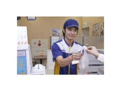 ミニストップ 会津明和町店のアルバイト情報