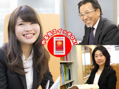 やる気スイッチのスクールIE 仙台高砂校のアルバイト情報