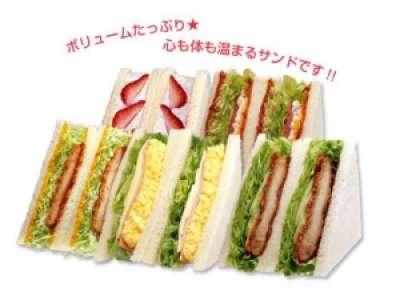 サンドイッチ工房 victory cafe福島西店 (ビクトリーカフェ)のアルバイト情報