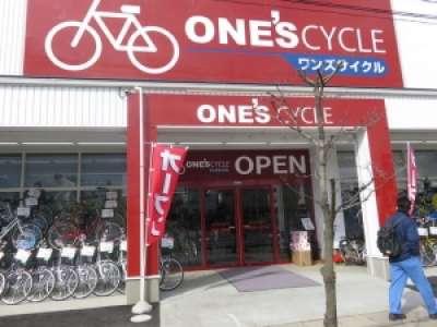 ワンズサイクル 福島笹谷店のアルバイト情報