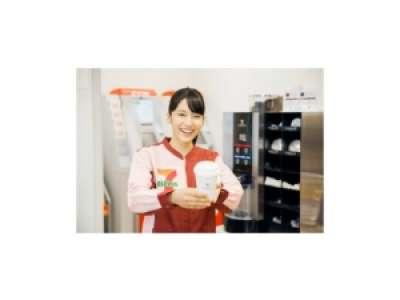 セブン-イレブン 新潟すみれ野店のアルバイト情報