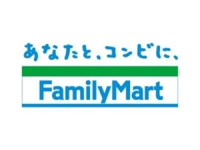 ファミリーマート長野中氷鉋店のアルバイト情報