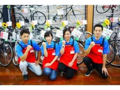 ワンズサイクルMAX福島店のアルバイト情報