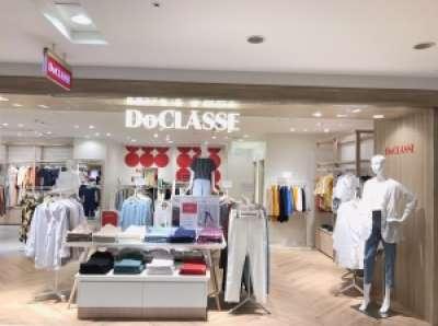 DoCLASSE 小田急百貨店新宿店 ☆2/21NewOpen☆大人の女性の為のアパレルブランド☆