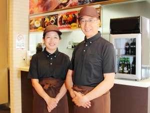 明るい笑顔でお店を盛り上げてくれる方大歓迎 !