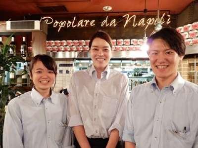 ナポリの下町食堂お茶の水店のアルバイト情報