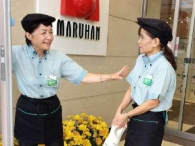 株式会社エムエムインターナショナル/マルハン村松店のアルバイト情報