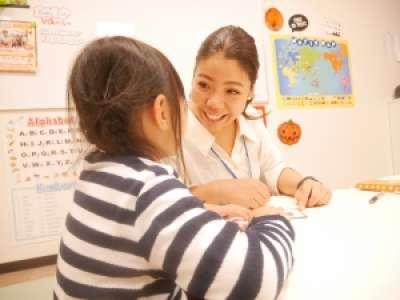 ベネッセの英語教室 BE studio ベイタウン本牧教室のアルバイト情報
