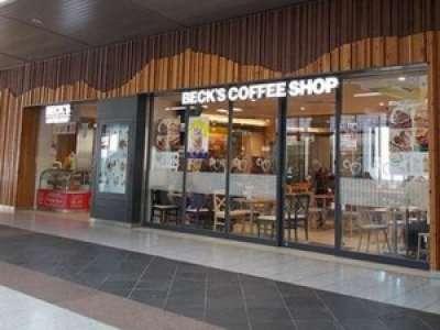 ベックスコーヒーショップのアルバイト情報