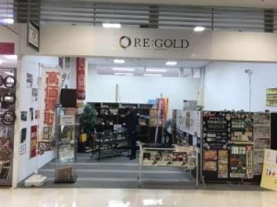 リゴールド 金沢店のアルバイト情報