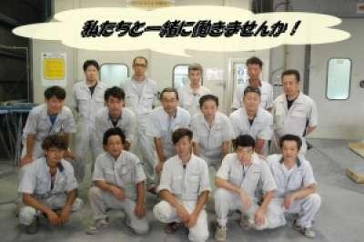 彩玉自動車鈑金株式会社 第1工場のアルバイト情報
