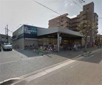 尼崎市塚口本町 スーパーマーケットのアルバイト情報