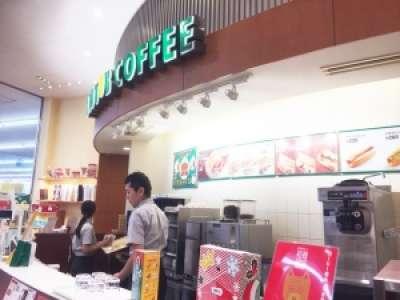 ドトールコーヒーショップ 二本松みどり書房店のアルバイト情報