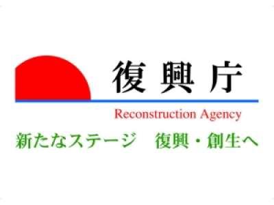 株式会社パソナ パソナ・仙台のアルバイト情報