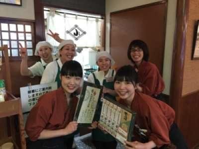 小嶋屋総本店 県央店のアルバイト情報