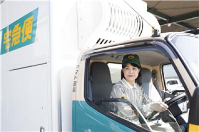 ヤマト運輸(株)東金支店/堀上センターのアルバイト情報