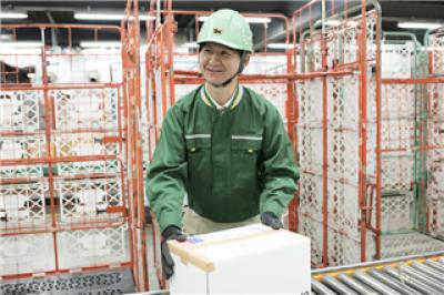 ヤマト運輸(株)富里支店/公津の杜センターのアルバイト情報