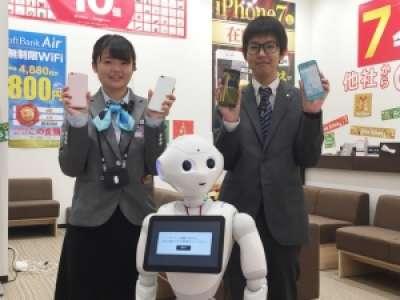 ソフトバンク須坂/株式会社エムデジのアルバイト情報