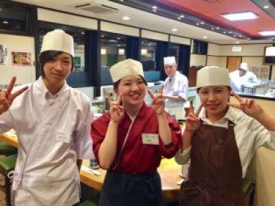 廻鮮 丸寿司 小針店のアルバイト情報