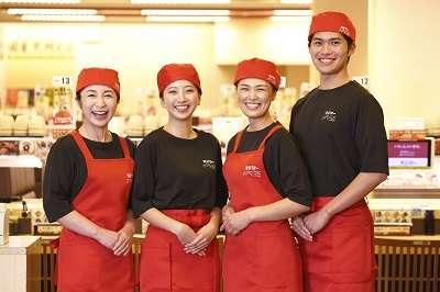 スシロー掛川店のアルバイト情報