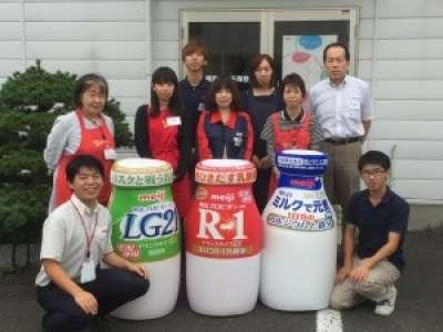 となりの牛乳屋さん(福島コスモ商会)のアルバイト情報