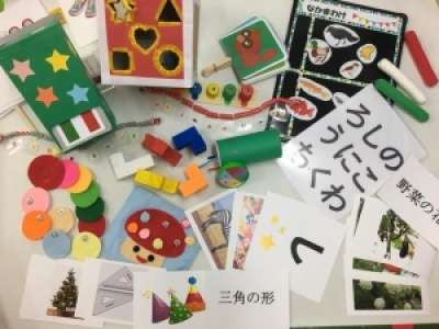 一般社団法人日本右脳記憶教育協会 郡山支部のアルバイト情報