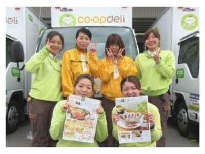 生活協同組合 コープながの 上田センターのアルバイト情報
