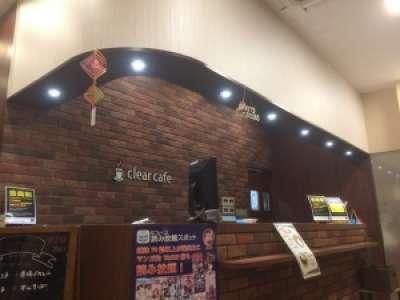 コミックバスター クリアーカフェ佐久平店のアルバイト情報