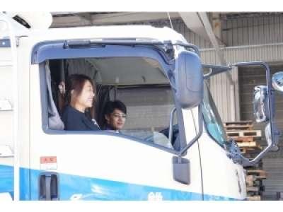 信州名鉄運送株式会社 諏訪支店のアルバイト情報