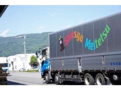 信州名鉄運送株式会社 北信濃営業所のアルバイト情報