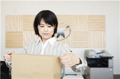 ヤマト運輸(株)稲毛支店/若松センターのアルバイト情報