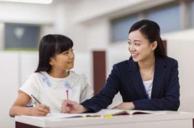 早稲田アカデミー個別進学館 志木校のアルバイト情報