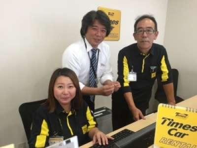 株式会社マツダモビリティ新潟 新潟空港店のアルバイト情報