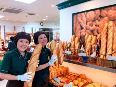 ジョアン 新潟三越店のアルバイト情報
