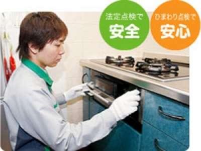 ミライフ東日本株式会社郡山店のアルバイト情報