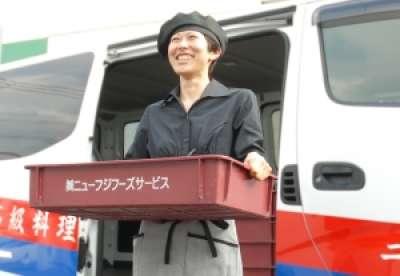 株式会社ニューフジフーズサービス ふじみ野キッチンのアルバイト情報